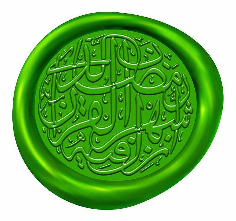 فوائد الصيام في رمضان